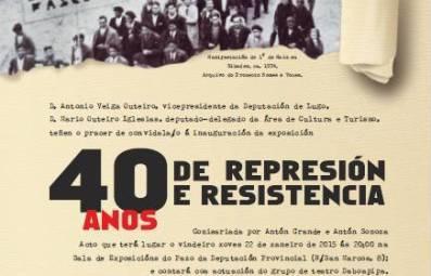 http://www.museolugo.org/foto.asp?d=900&f=2492_40%20anos%20%28web%29.jpg